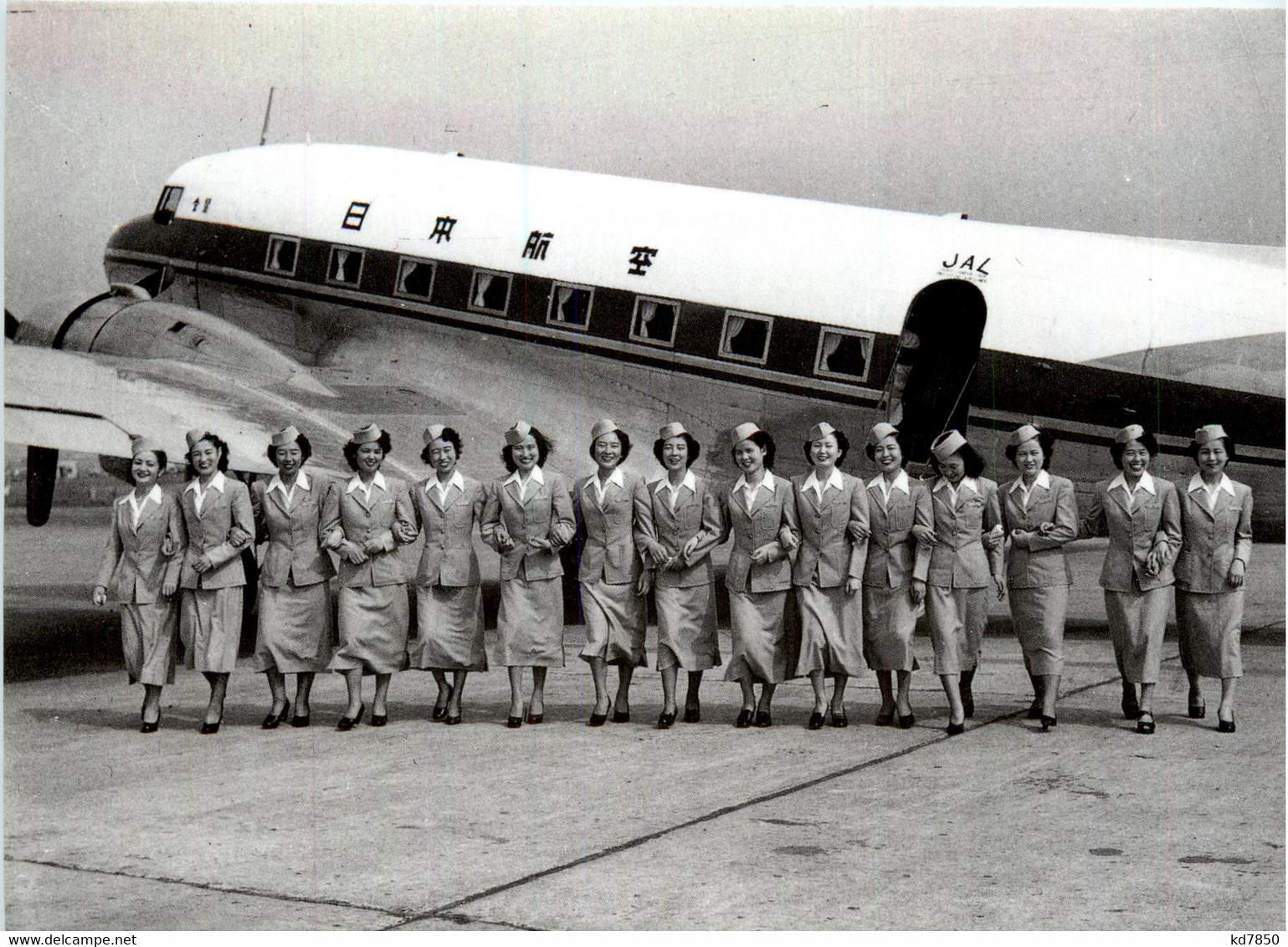JAL - 1946-....: Modern Era