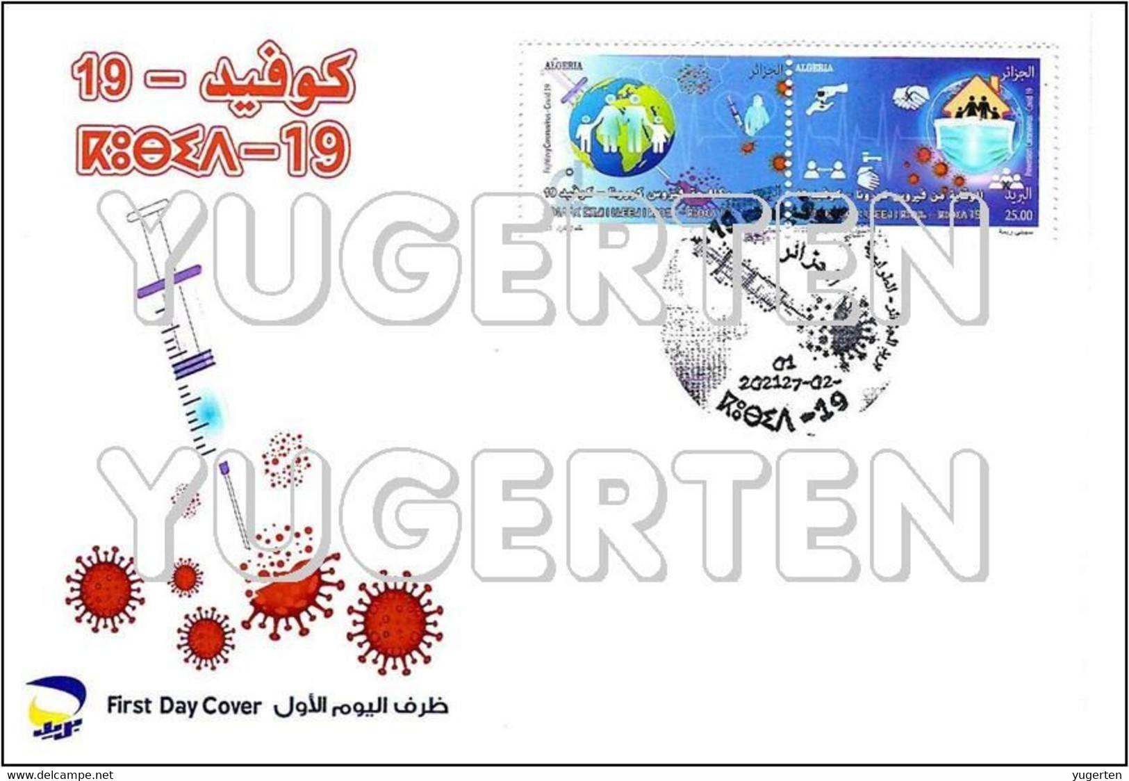 ALGERIE ALGERIA - Official FDC - COVID-19 - Coronavirus - Epidemic - Pandemic Diseases Health Santé Gesundheit - Krankheiten