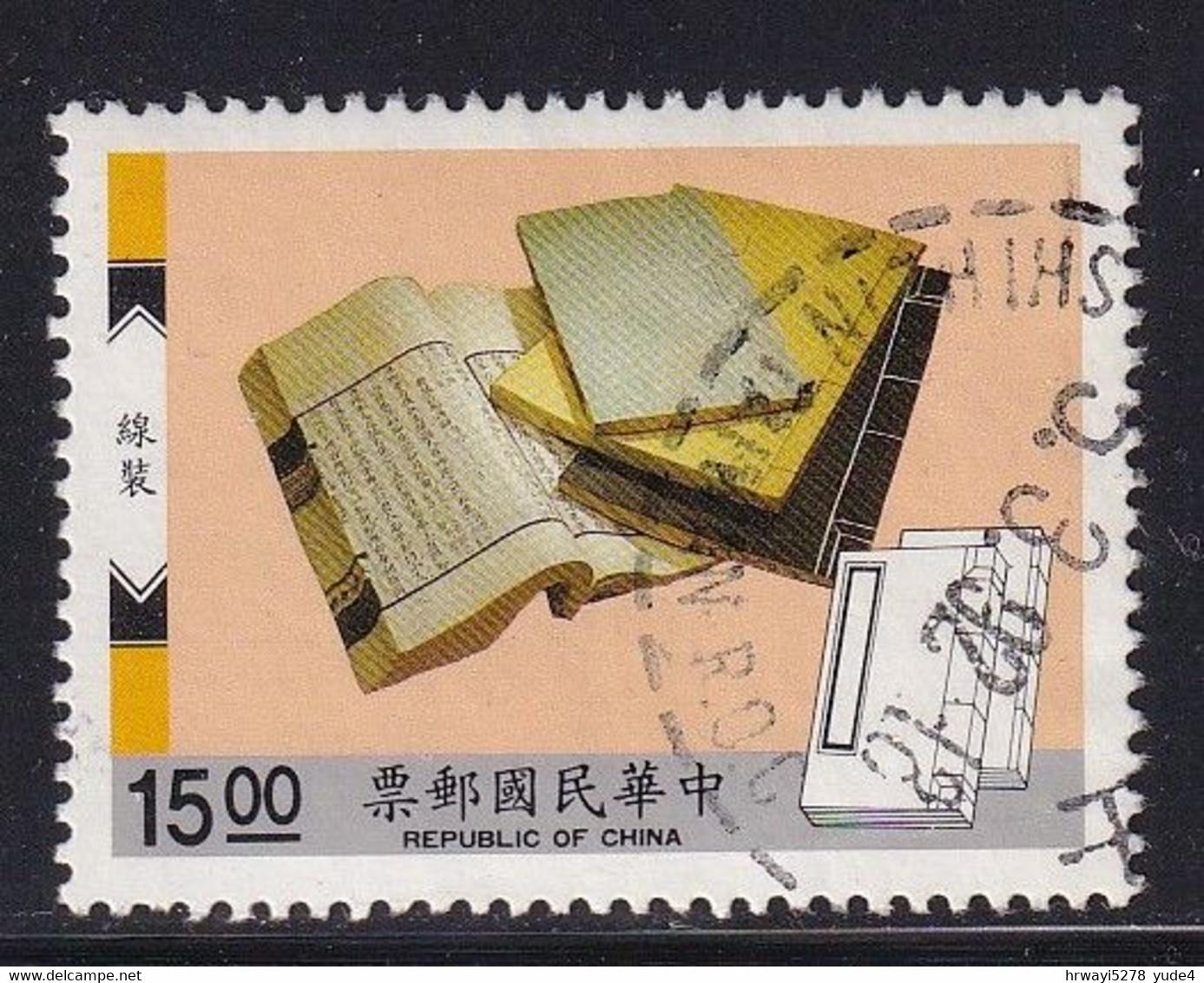 Taiwan 1992, Minr 2023 Vfu - Oblitérés