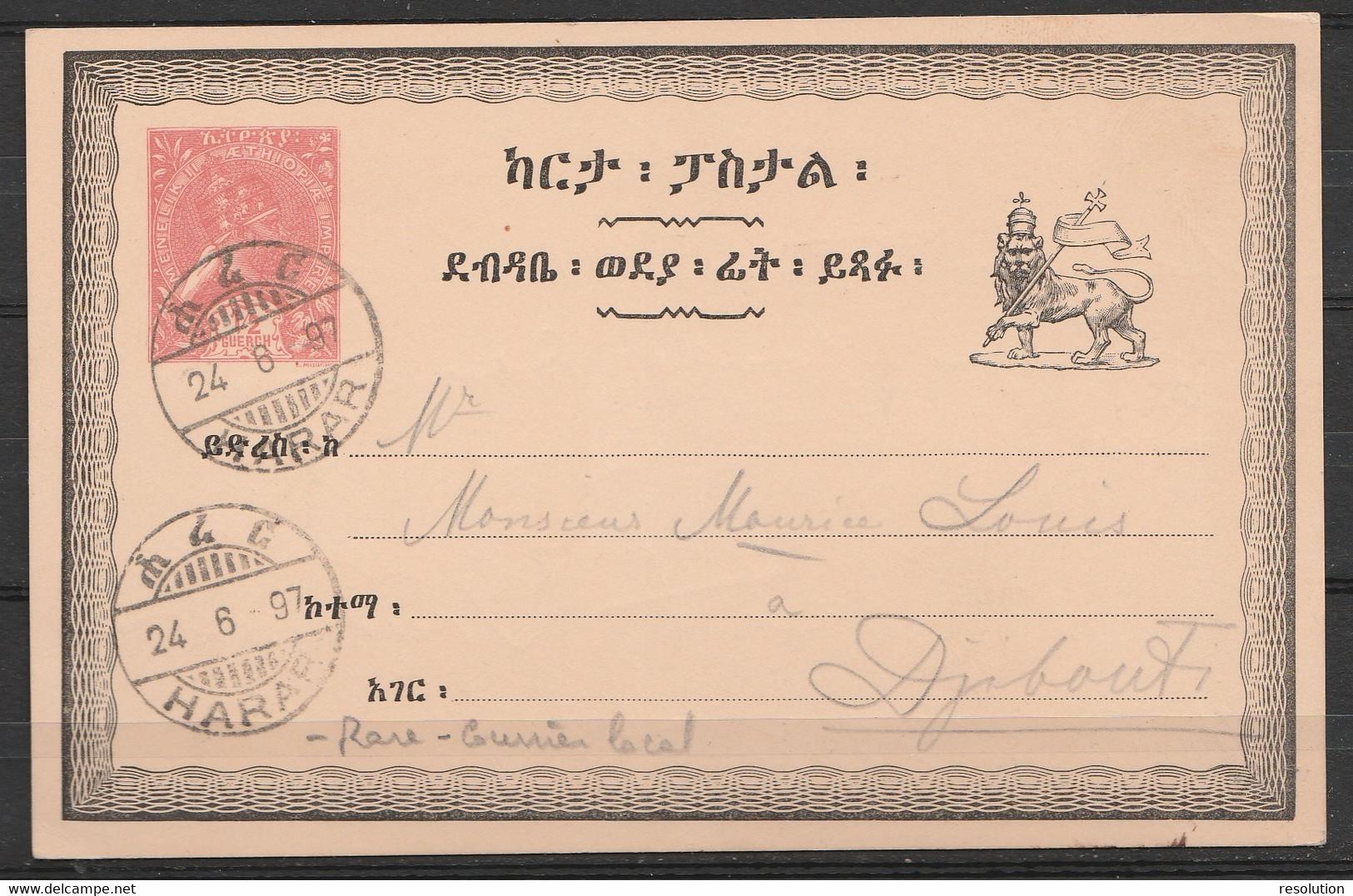 Ethiopie - EP CP 1/2g Menelik II Càd HARAH /24.6.1897 Pour DJIBOUTI - Ethiopie