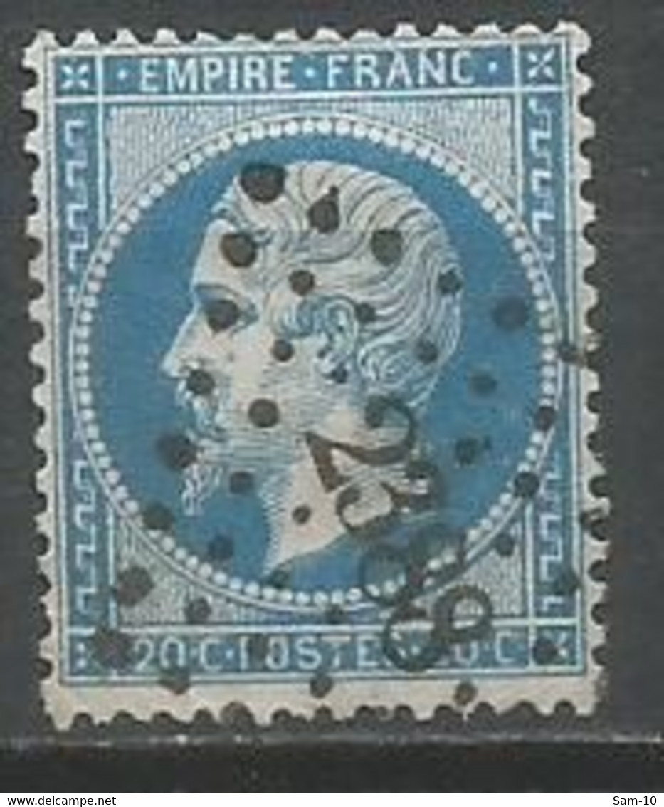 Timbre France Oblitere Napoléon 3 Empire Franc N 22 - 1862 Napoleon III