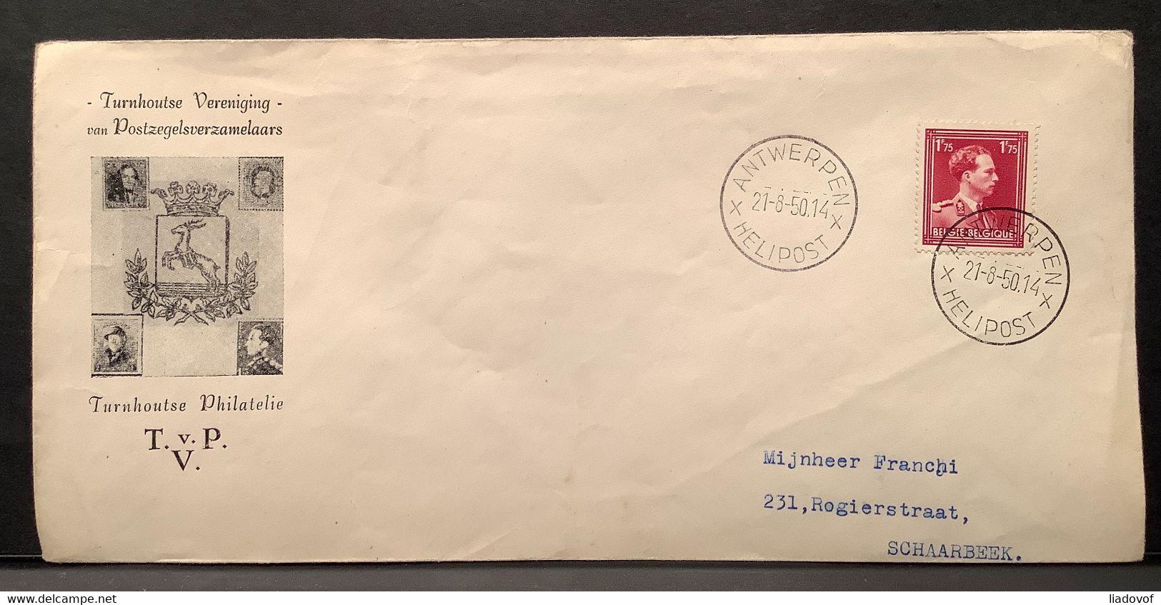 Helikopterpost - Eerste Luchtpostdienst Per Helicopter 21 Augustus 1950 - 8 Verschillende Omslagen - Posta Aerea