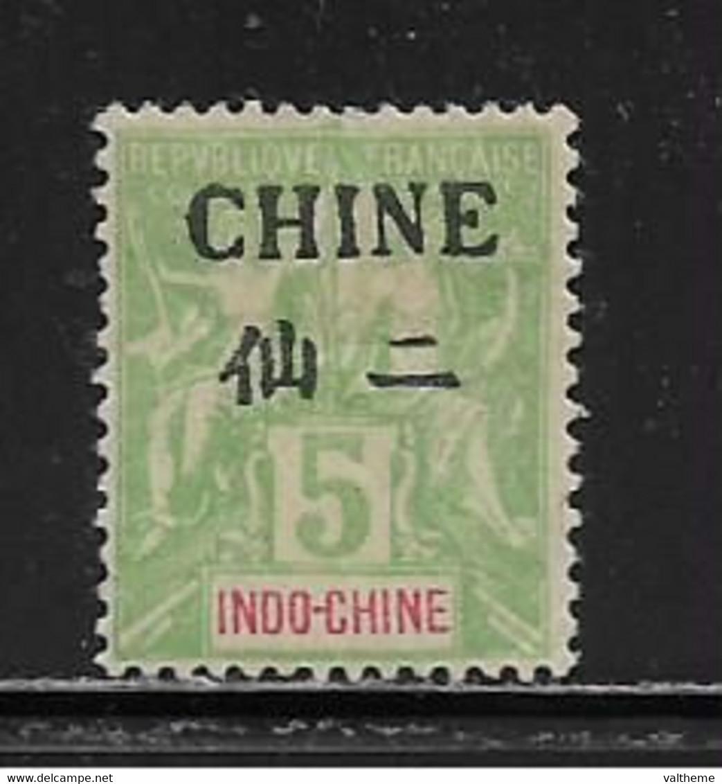CHINE  ( FRCHI - 4 )  1902  N° YVERT ET TELLIER    N° 38  N* - Unused Stamps