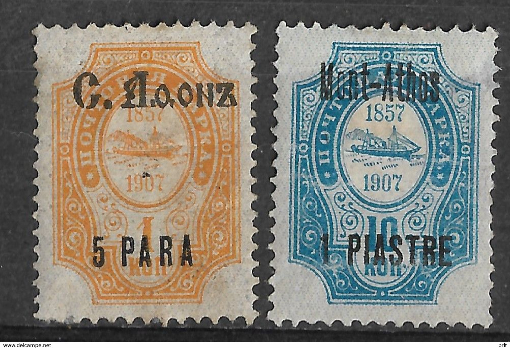 Mont Athos, Greece. Russia Offices In Turkey 1909-10, 5pa & 1Pi. Mi 42 VIII, 39 IX/Sc 111,104. MH - Levant