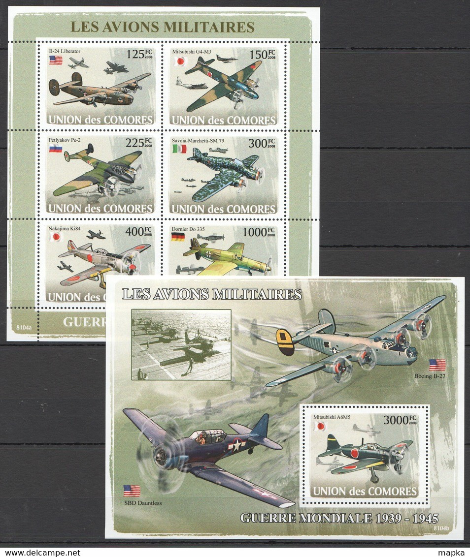 UC110 2008 UNION DES COMORES AVIATION LES AVIONS MILITAIRES WWII 1KB+1BL MNH - Airplanes