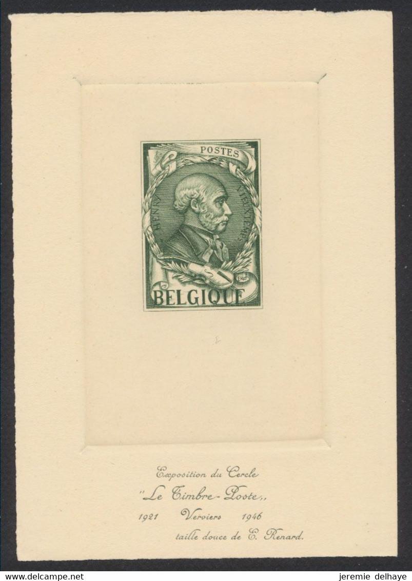 """Essai - Feuillet Privé En Papier Carton épais """"Henry Vieuxtemps"""" De E. Renard Pour L'exposition (Verviers 1946) - Proeven & Herdruk"""