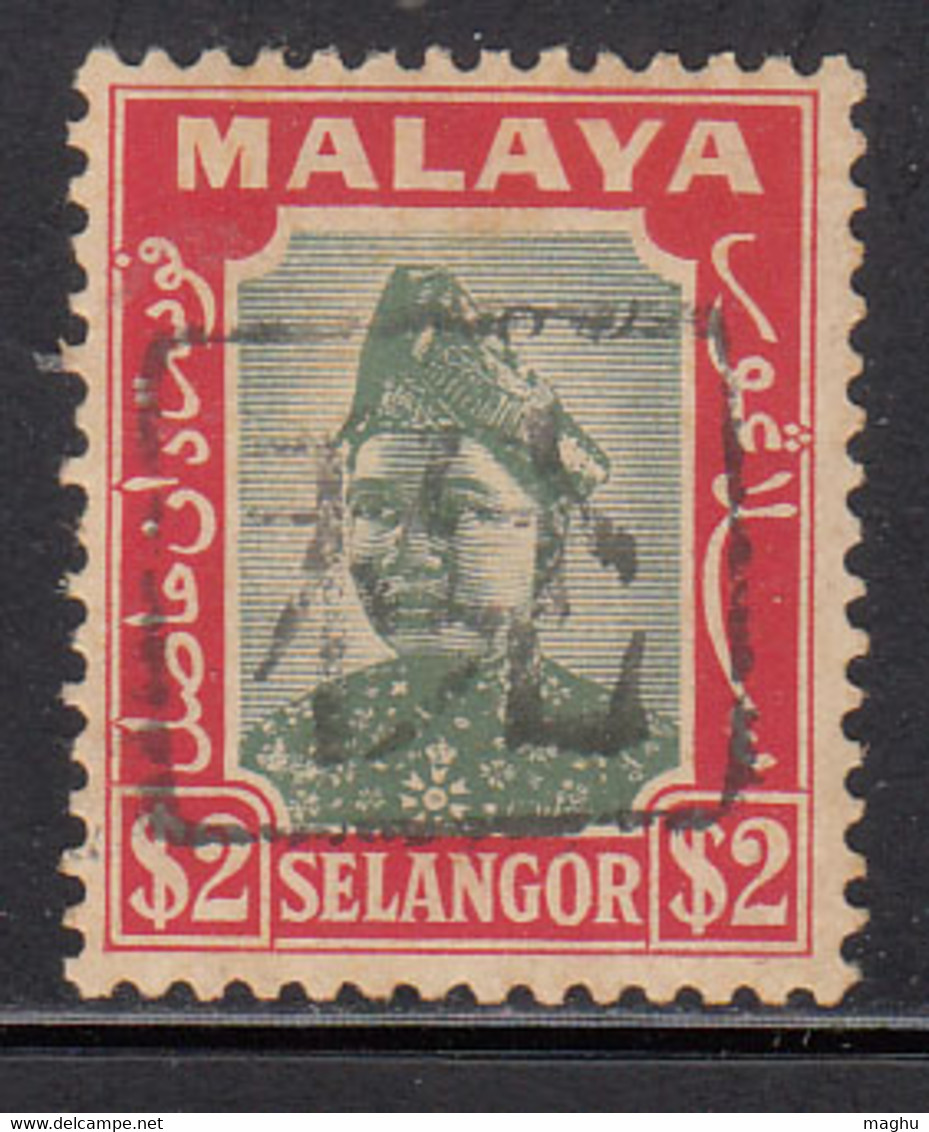 $2 Selangor MH, Revenue / Fiscal Ovpt, Japanese Occupation, Malaya / Malaysia / Japan, - Selangor