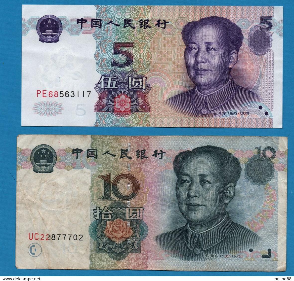 LOT BILLETS 4 BANKNOTES  CHINA - China