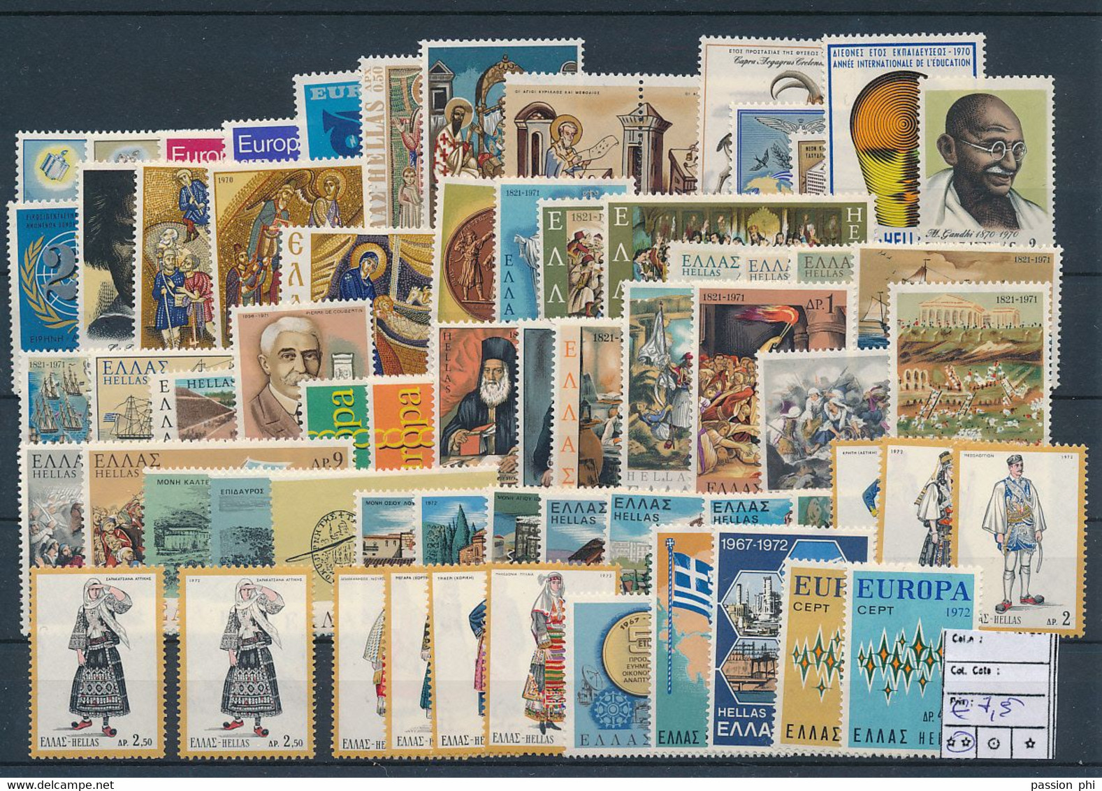 GREECE SELECTION MNH - Collections