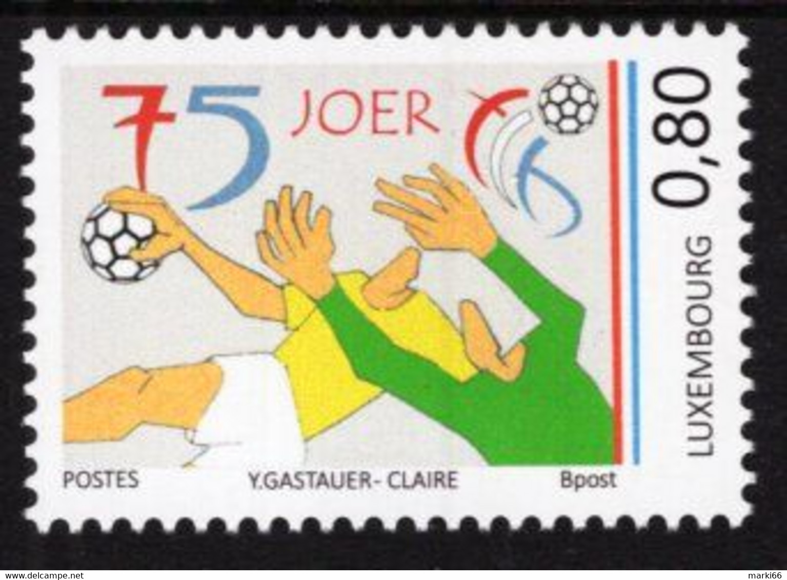 Luxembourg - 2021 - 75 Years Of Luxembourg Handball Federation - Mint Stamp - Nuevos