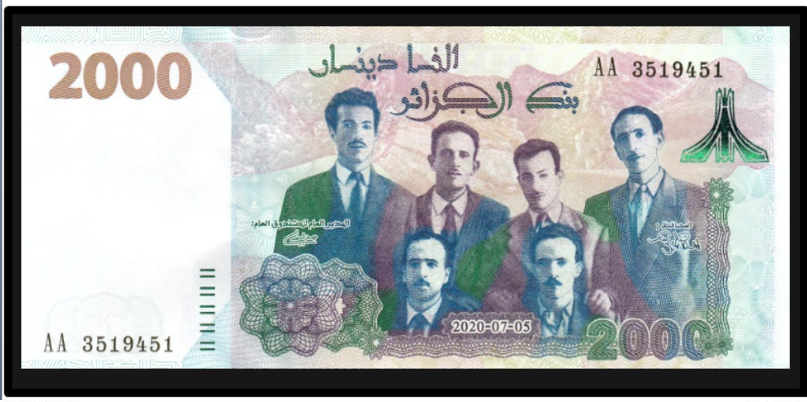 UNC New Algerian 2000 Da Bancknote 2021 - Algeria
