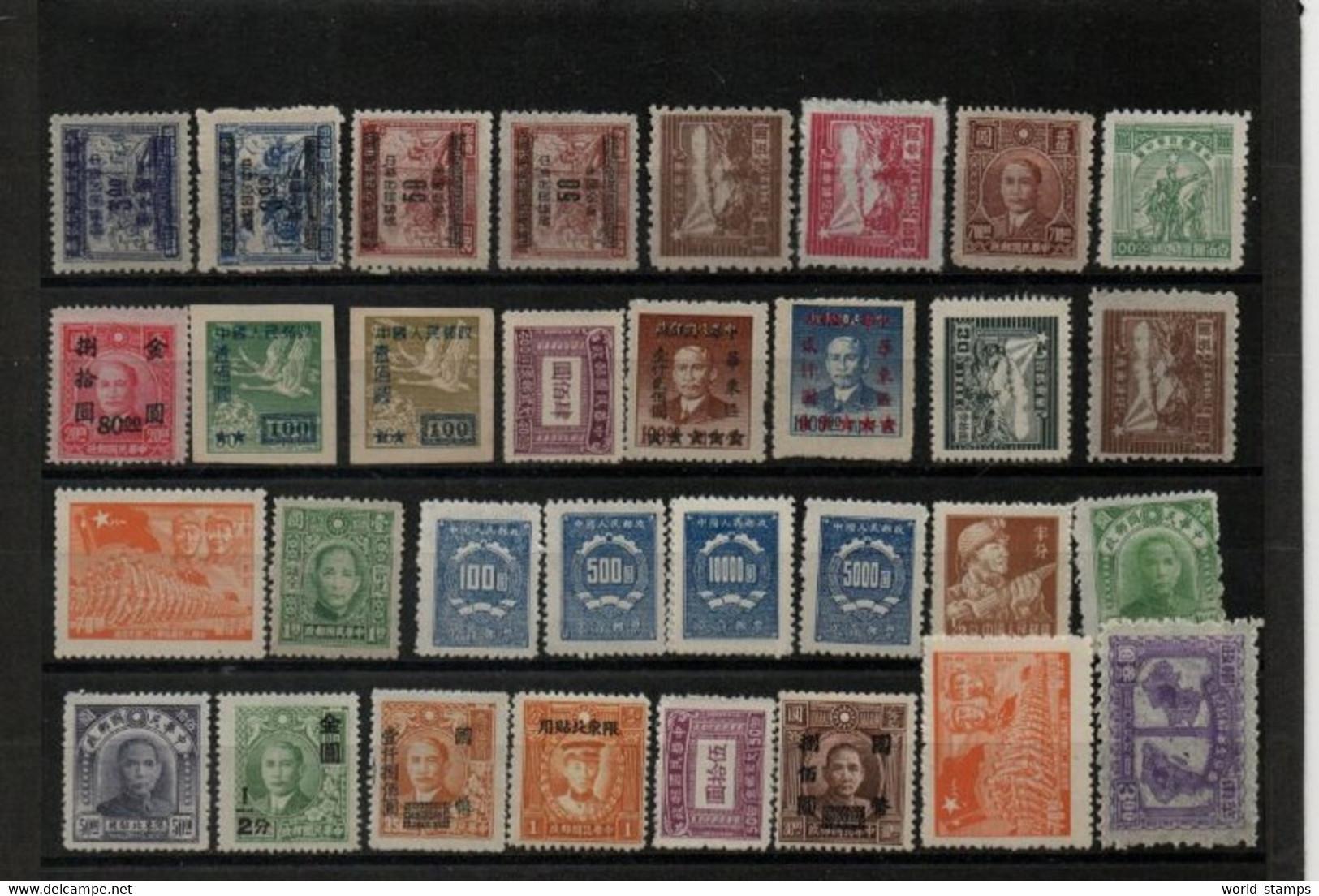 CHINE LOT - Unused Stamps