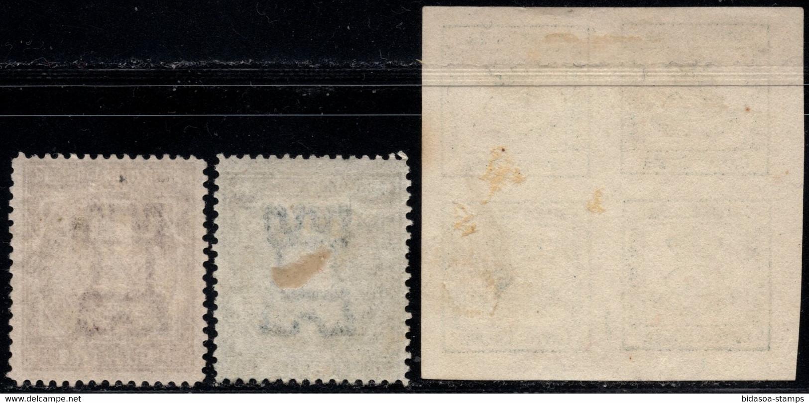 1876.MNG.Ed:(*)173,176/177.Alfonso XII.3 Valores De La Serie Sin Goma - Ungebraucht