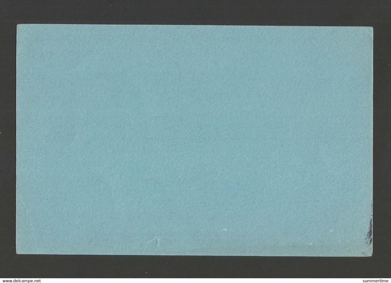 BUVARD  /  BOB  ET  BOBETTE  ET  LEUR  AMI  LAMBIQUE  /  B.D.  /  Editions  Erasme - Other