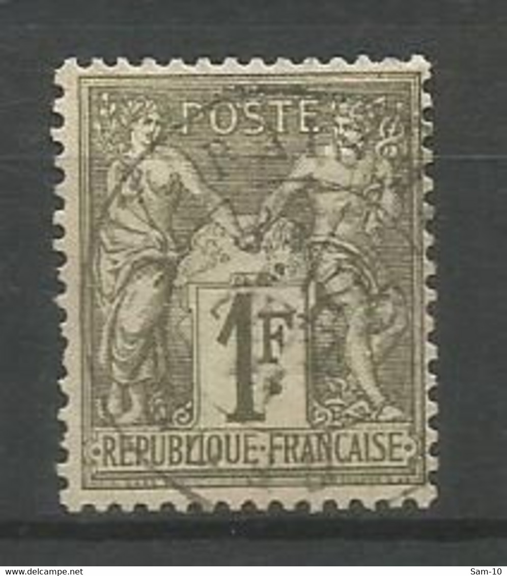 Timbre France Oblitere Sage Type1 N 72 - 1876-1878 Sage (Tipo I)