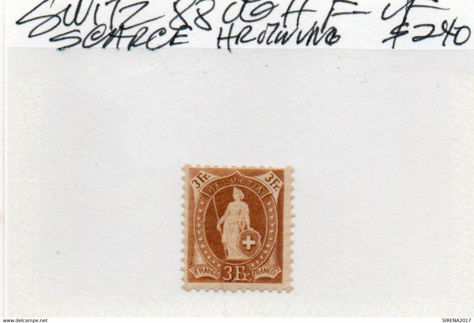 Francobollo SVIZZERA Nuovo Linguellato - 5 - Unused Stamps