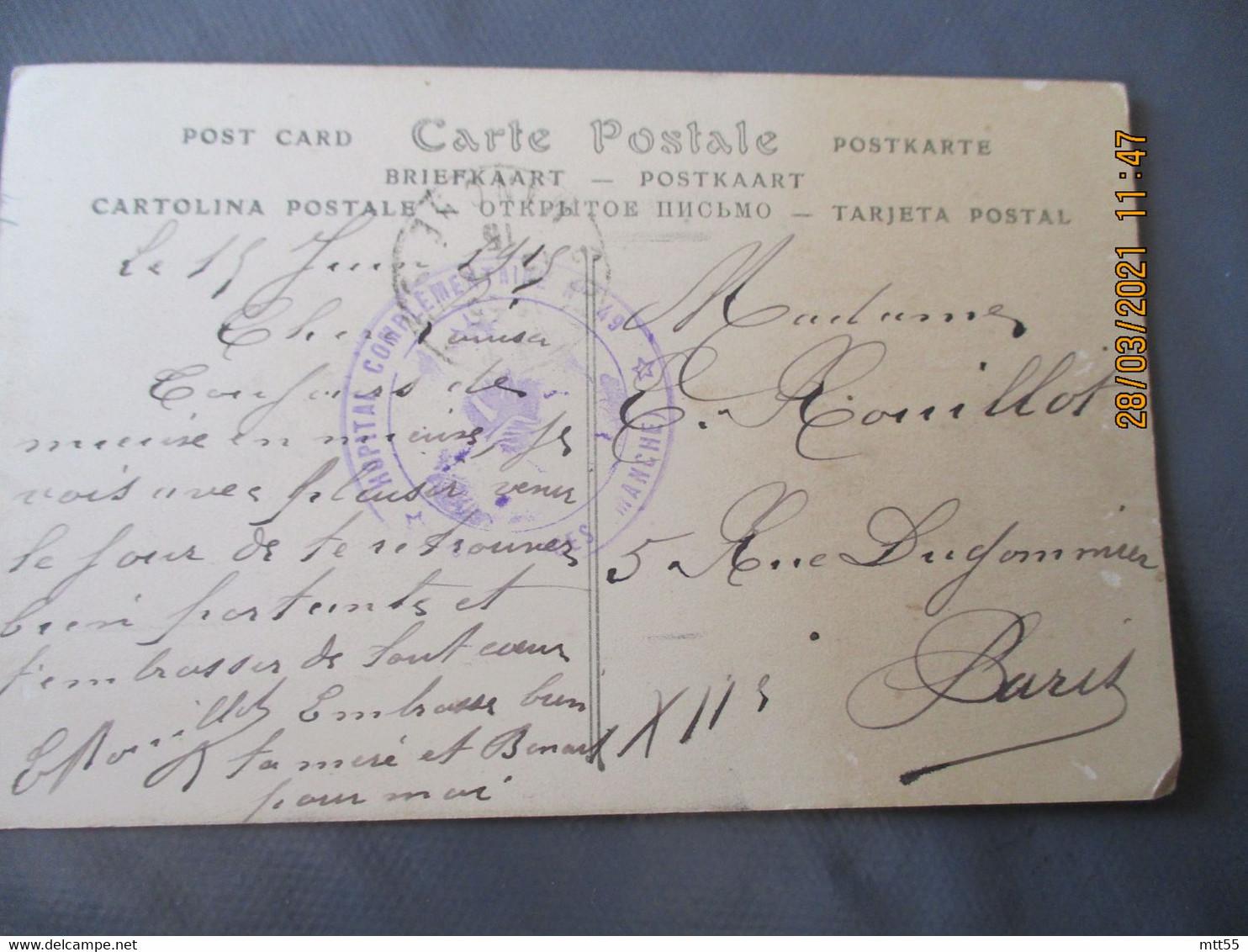 Coutances Hopital Complementaire 49  Cachet Franchise Postale Guerre 14.18 - Guerre De 1914-18