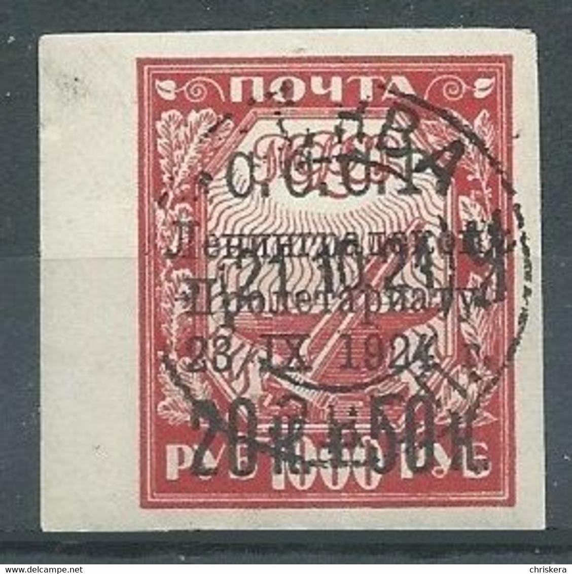 URSS YT N°286 Industrie Surchargé Inondations De Leningrad 1924 Oblitéré ° - Gebruikt