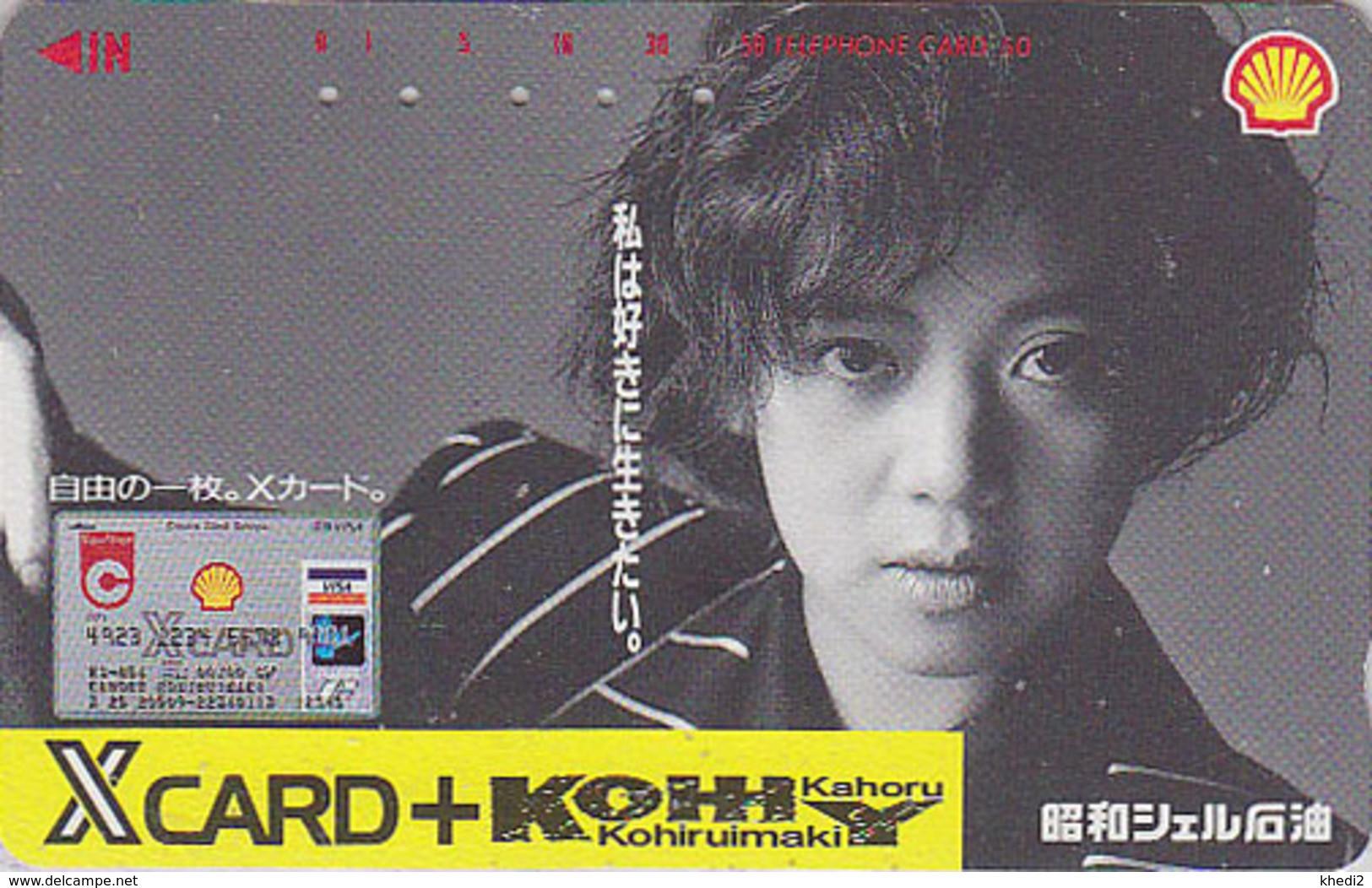 Télécarte JAPON / 110-42043 -  SHELL VISA Banque Femme - Bank Oil GIRL JAPAN Free Phonecard - Frau - 548 - Japon