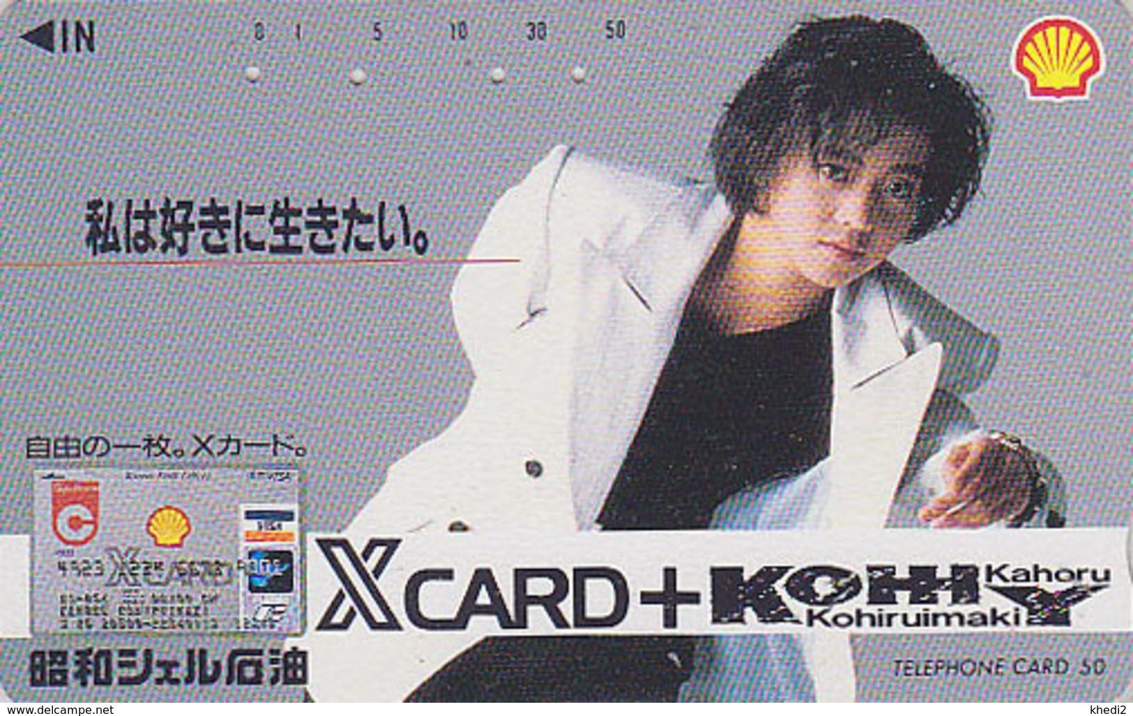Télécarte JAPON / 110-42044 -  SHELL VISA Banque Femme - Bank Girl Oil JAPAN Free Phonecard - Frau TK - 549 - Japan