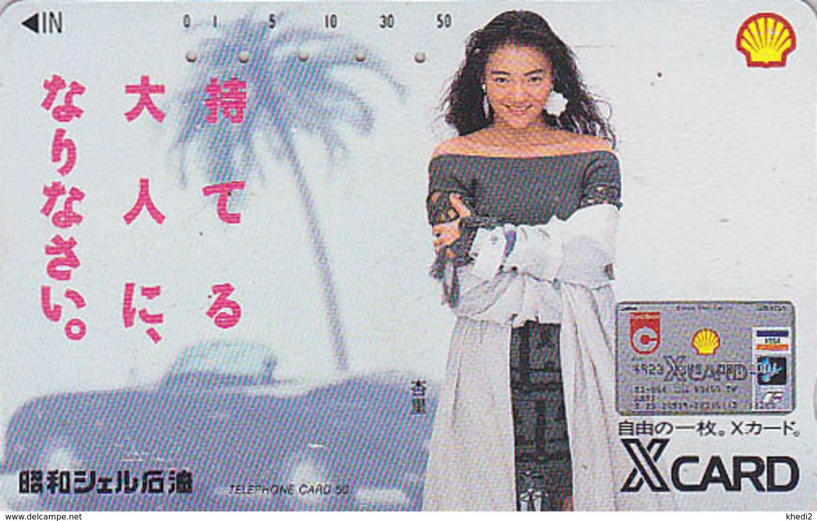 Télécarte JAPON / 110-62800 - SHELL VISA Banque Femme - Bank Oil GIRL JAPAN Free Phonecard - Frau TK - 550 - Japan