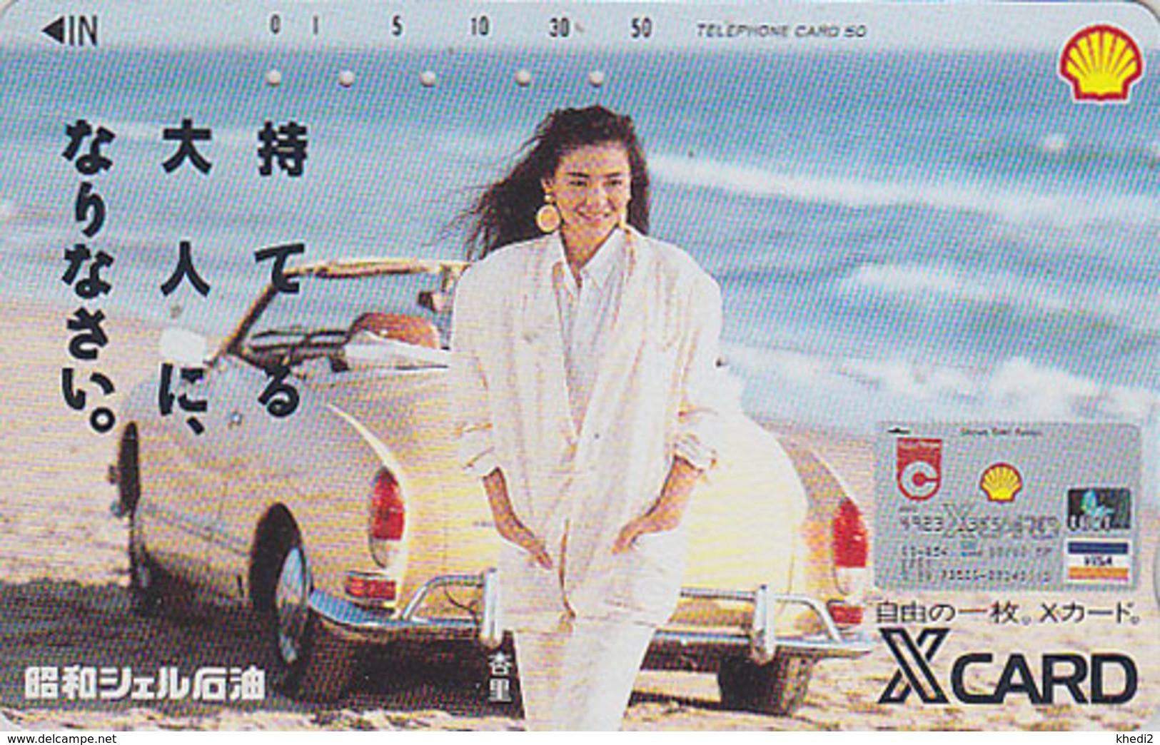 Télécarte JAPON / 110-70682 -  SHELL VISA Banque Femme - Bank Oil GIRL JAPAN Free Phonecard - Frau TK- 551 - Japon