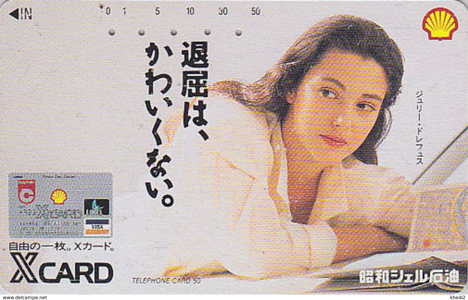 Télécarte JAPON / 110-90476 -  SHELL VISA Banque Femme - Bank Oil GIRL JAPAN Free Phonecard - Frau TK - 552 - Japon