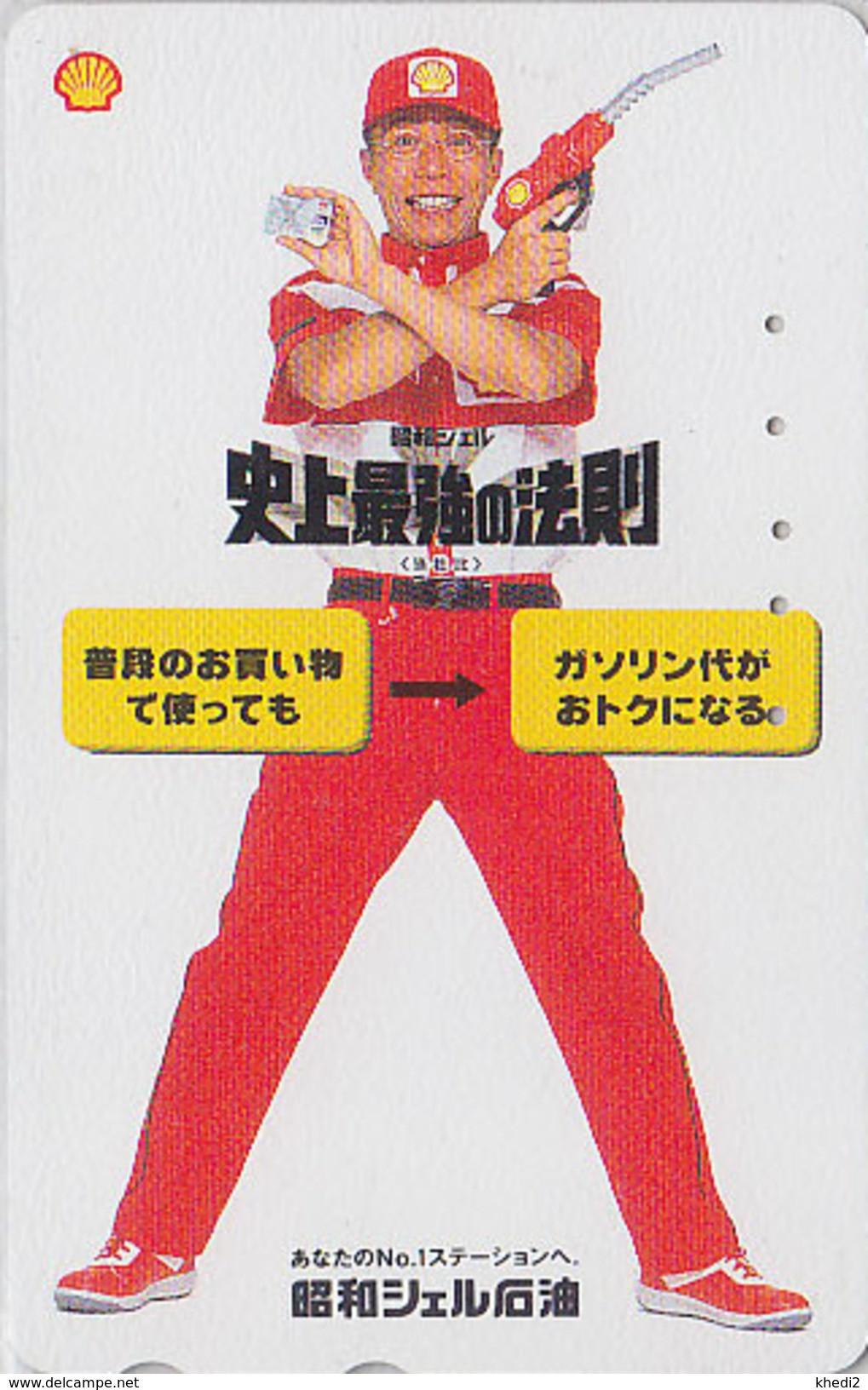 Télécarte JAPON / 110-171686 - SHELL - JAPAN Free Phonecard / Essence Pétrole Oil Benzin - 556 - Petrole