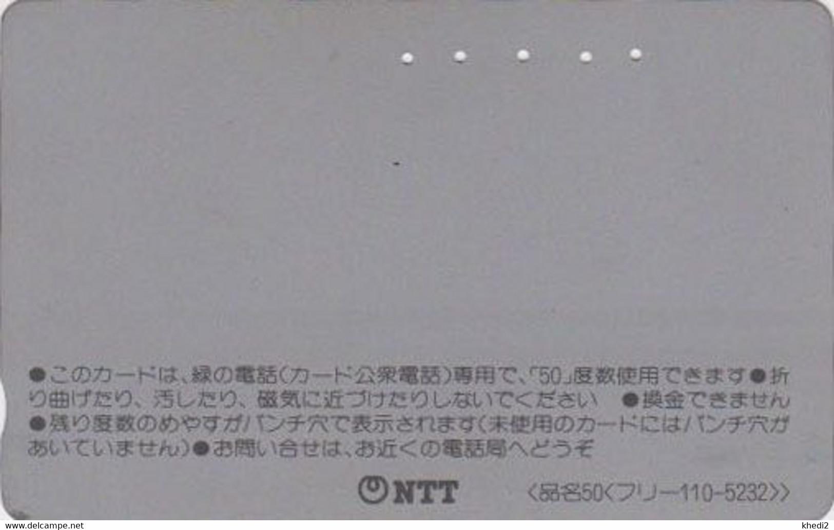 Télécarte  Ancienne JAPON / 110-5232 A - SHELL - Huile Oil Essence Pétrole - JAPAN Front Bar Free Phonecard -  576 - Japon
