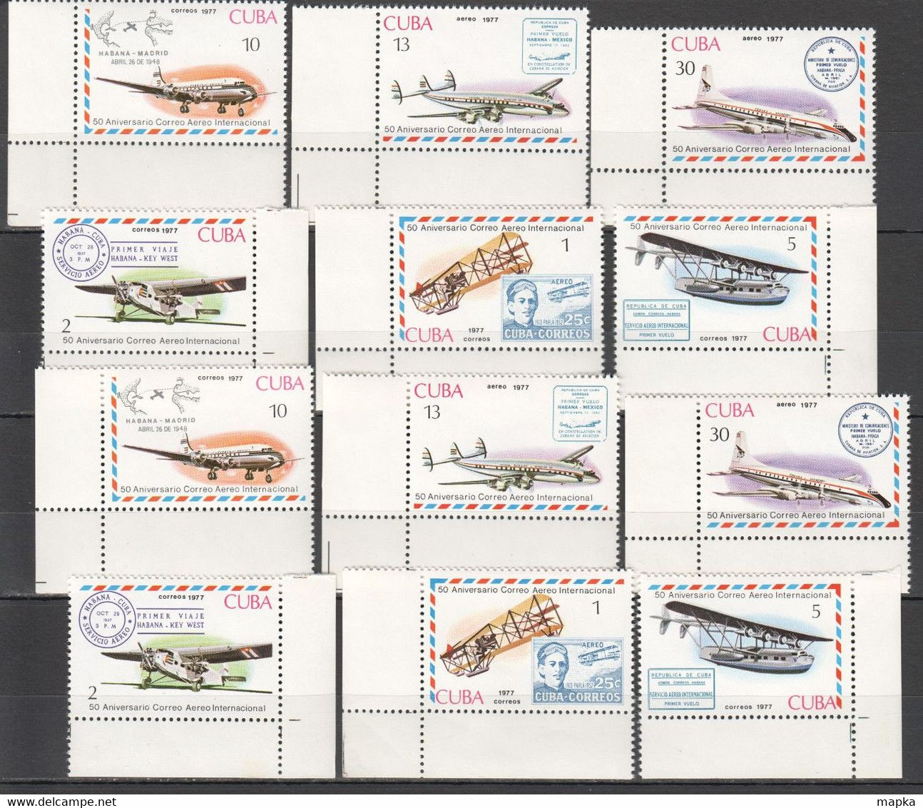 UU879 1977 CUBA TRANSPORT AVIATION AEREO INTERNACIONAL 2SET MNH - Airplanes