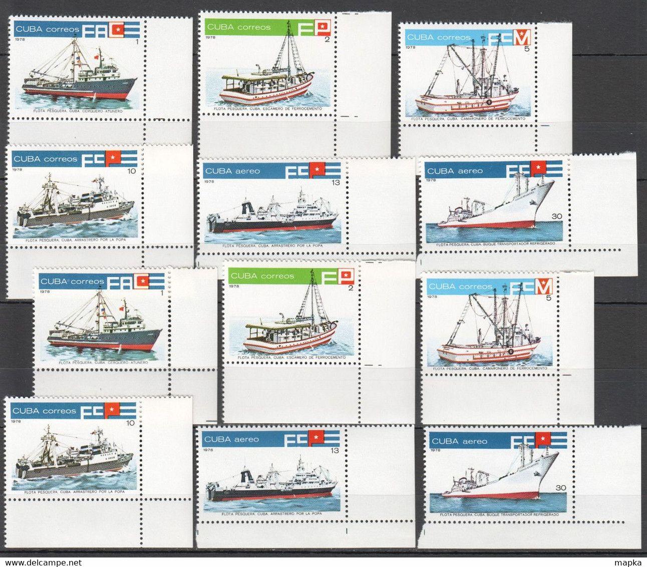 UU884 1978 CUBA TRANSPORT SHIPS 2SET MNH - Ships