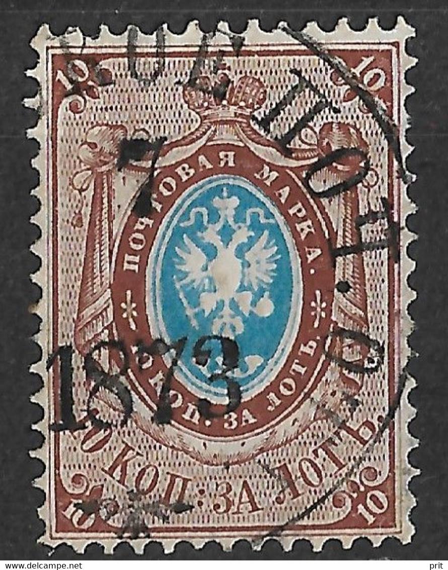 Russia 1866 10K Horizontally Laid Paper. Mi 21x/Sc 23. Used. - Gebruikt