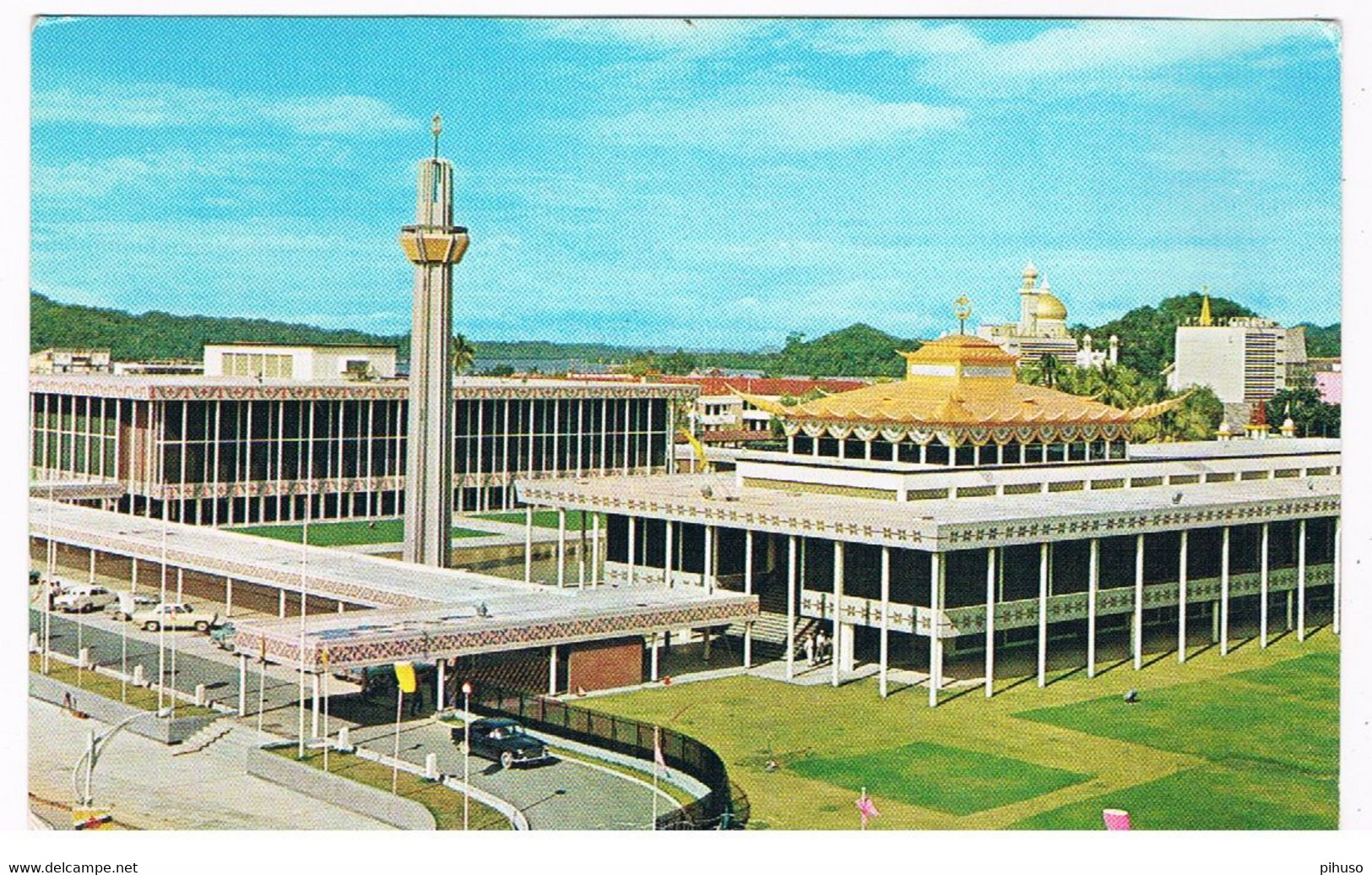ASIA-1655   BRUNEI : Parliament House , Completed In 1968 - Brunei