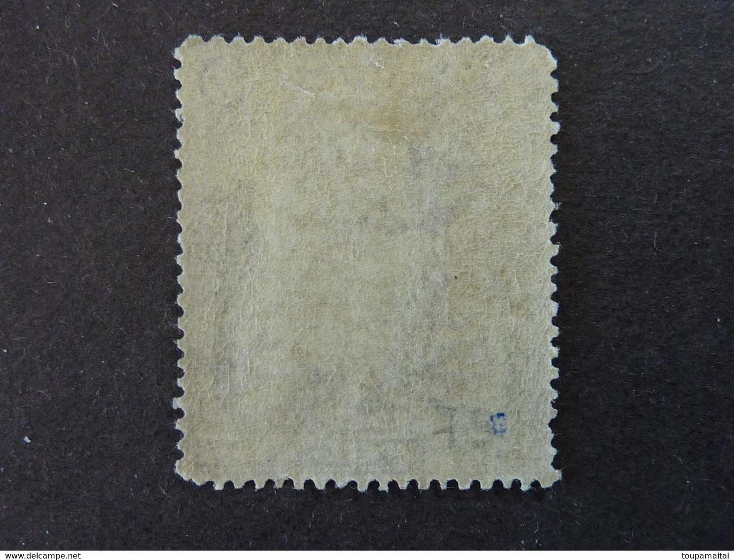 AFRIQUE DU SUD, Année 1898-1908, YT N° 73 Neuf, Très Légère Trace Charnière, Dent. 15x15, Cote 6.000 EUR - Nueva República (1886-1887)