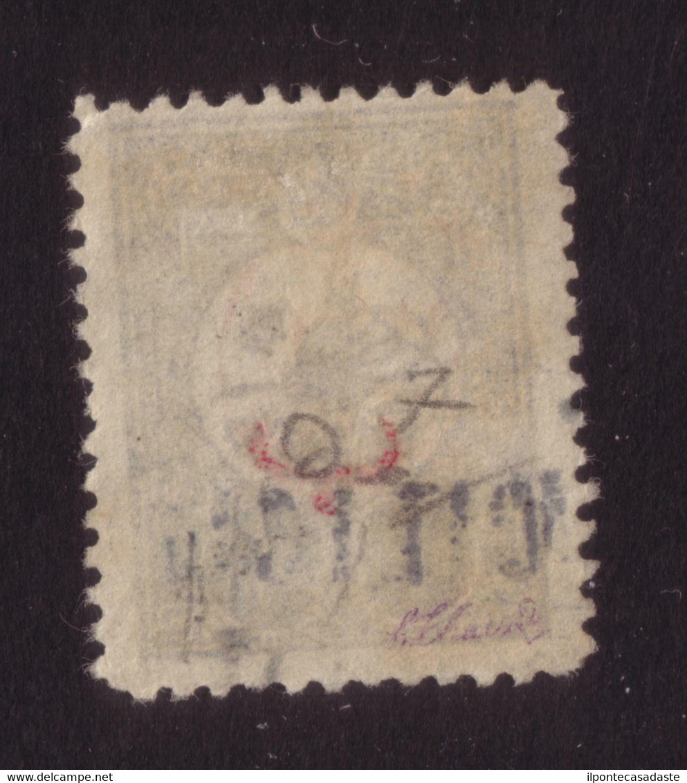 """MH/Used] CILICIA 1919   French Occupation.   1pi. Overseas, Six Point Star And Half Moon In Red, Overprinted """"CILICIE"""" I - Used Stamps"""