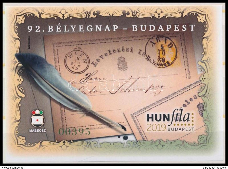 """** 2019 HUNFILA Budapest I. Emlékív """"A MABÉOSZ Kiemelt Támogatóinak"""" - Unclassified"""