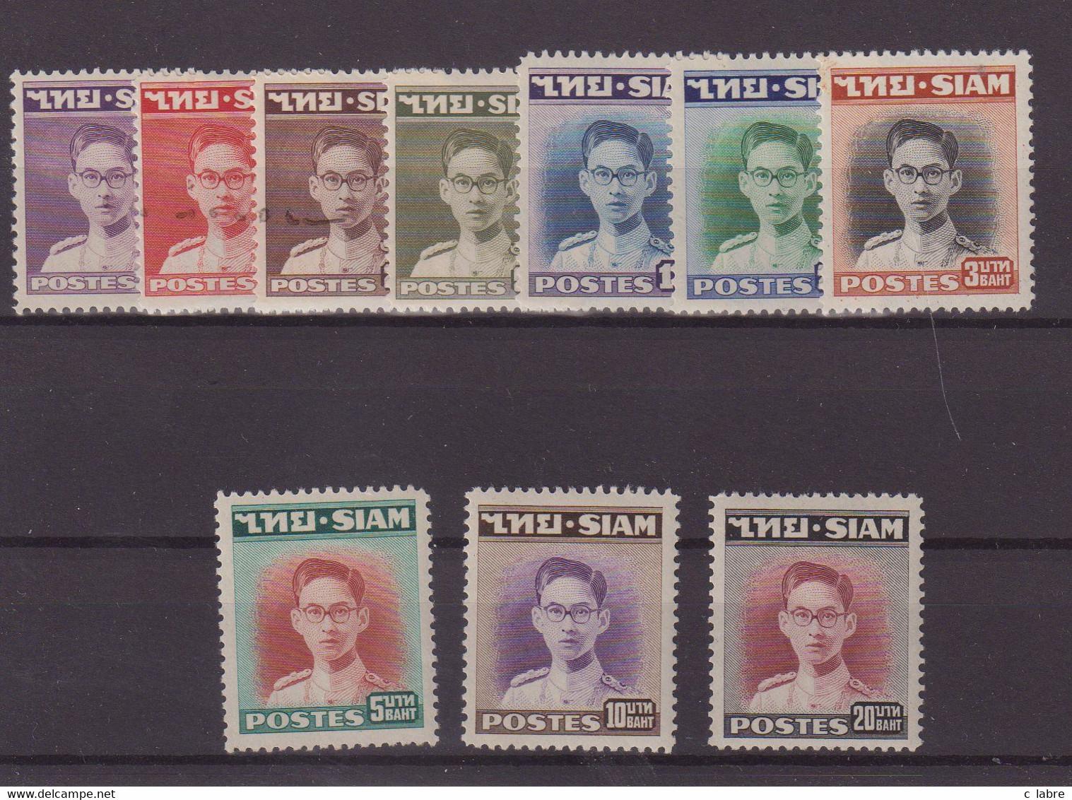 THAILANDE : N° 250/59 **. TB . 1947/49 . ( CATALOGUE YVERT ) . - Thailand
