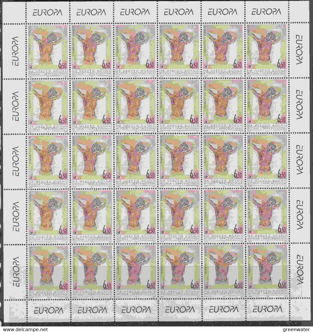 Europa Cept 1995 Bosnia/Herzegovina Mostar 1v Sheetlet (unfolded)  ** Mnh - Promotion - 1995