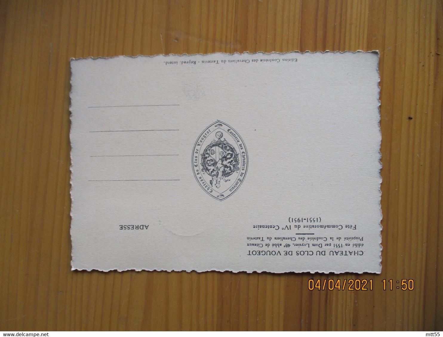 Vougeot Chateau Clos Vougeot  1951 C M Carte Maximum - 1950-59