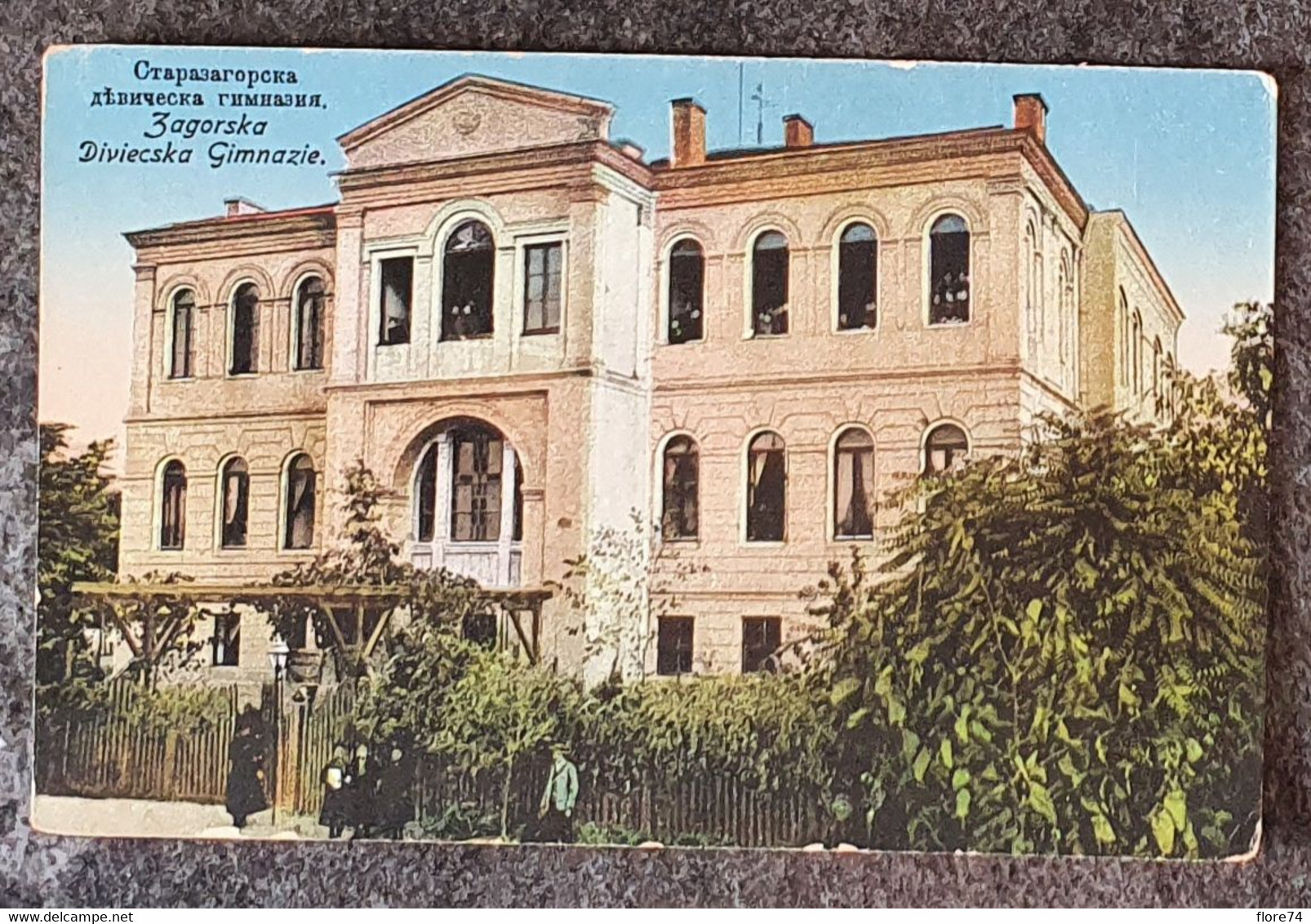 Bulgarie : Varna, Stara-Zagora, Zagorska - Bulgarie