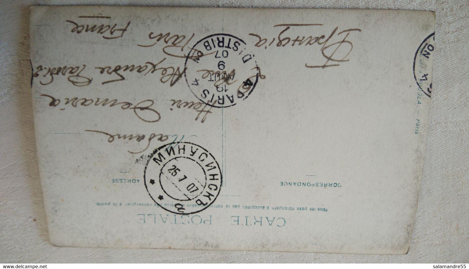 Mission Militaire 1907  Géologique Ethnographique Sibérie Paul Pléneau  Charcot  Bolchoi Mine Amiante   Russie Oural - Missie