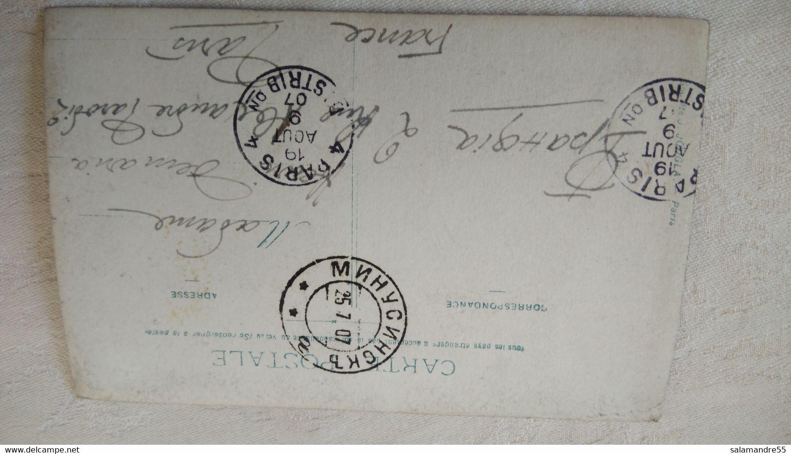Mission Militaire 1907  Géologique Ethnographique Sibérie Paul Pléneau  Charcot  Bolchoi Mine Amiante   Russie Oural - Missions