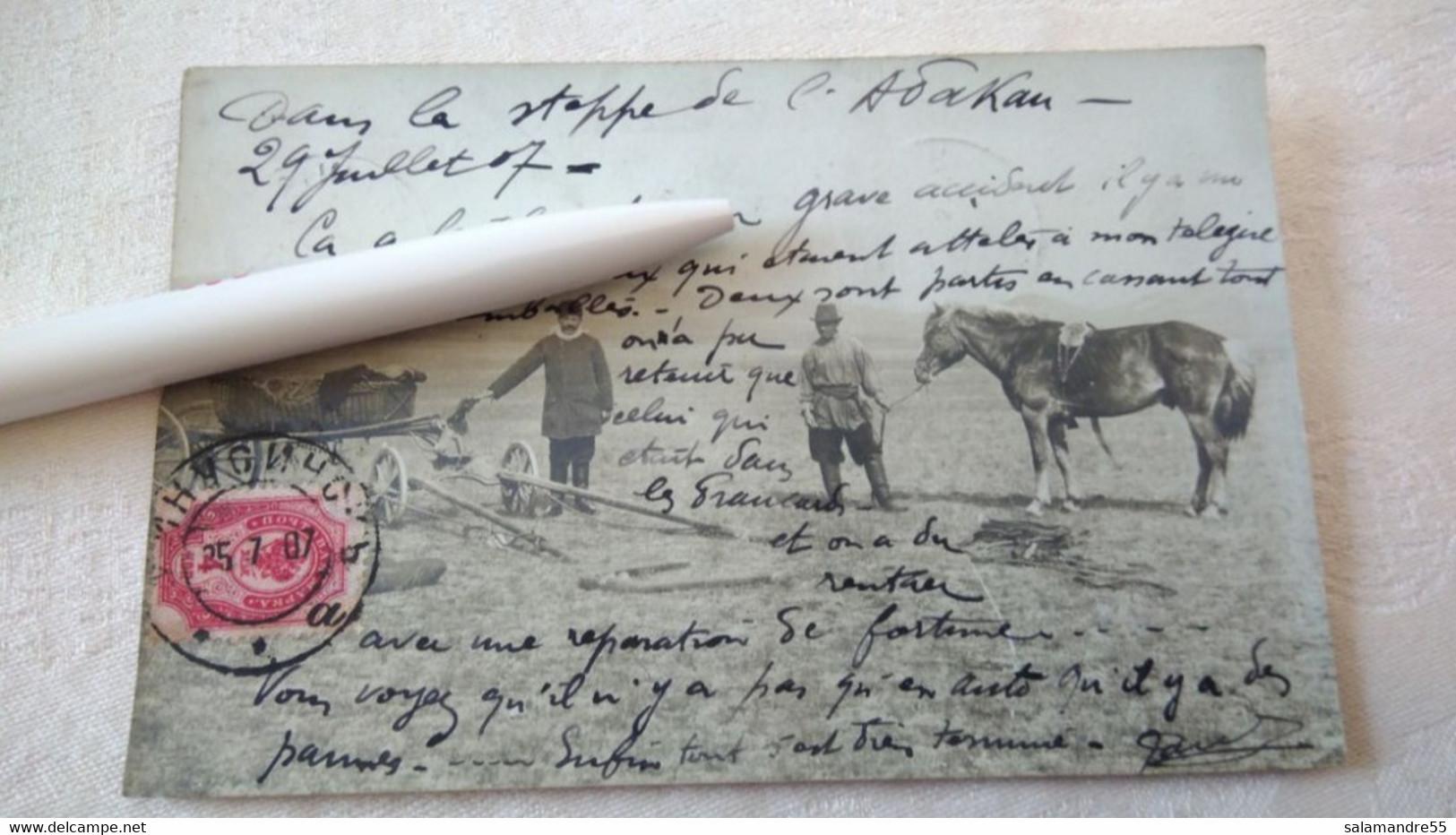 Mission Militaire 1907   Sibérie Paul Pléneau  Charcot  Bolchoi Mine Amiante   Russie Oural Abakan Kamouichta Tartares - Missions