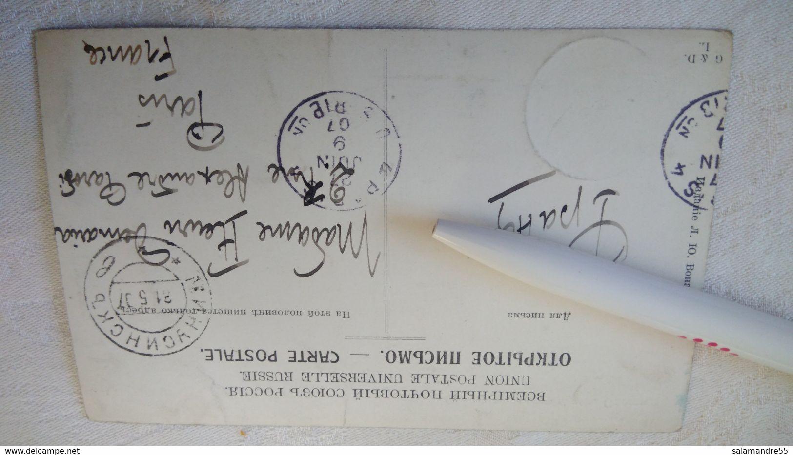 Mission Militaire 1907   Sibérie Paul Pléneau  Charcot  Bolchoi Mine    Russie Oural Minoussinsk Ienissei Oussinski - Missioni