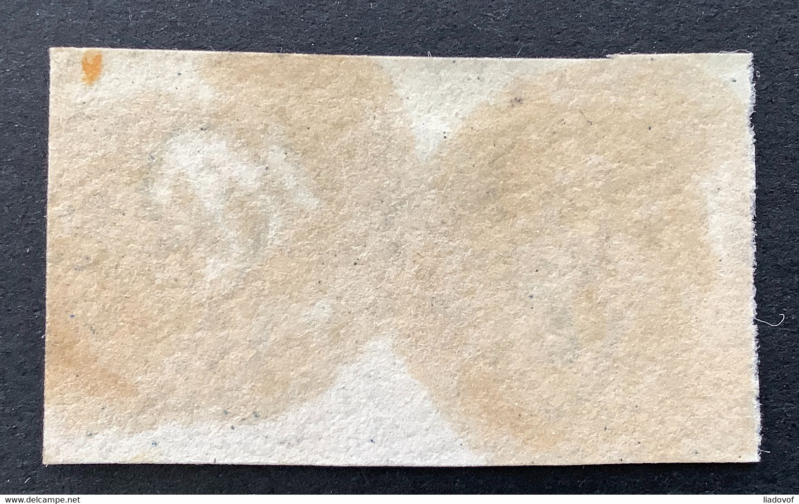 Medaillon 7 - 20c Gestempeld P106 ST. TROND - IN PAAR - 1851-1857 Medaglioni (6/8)