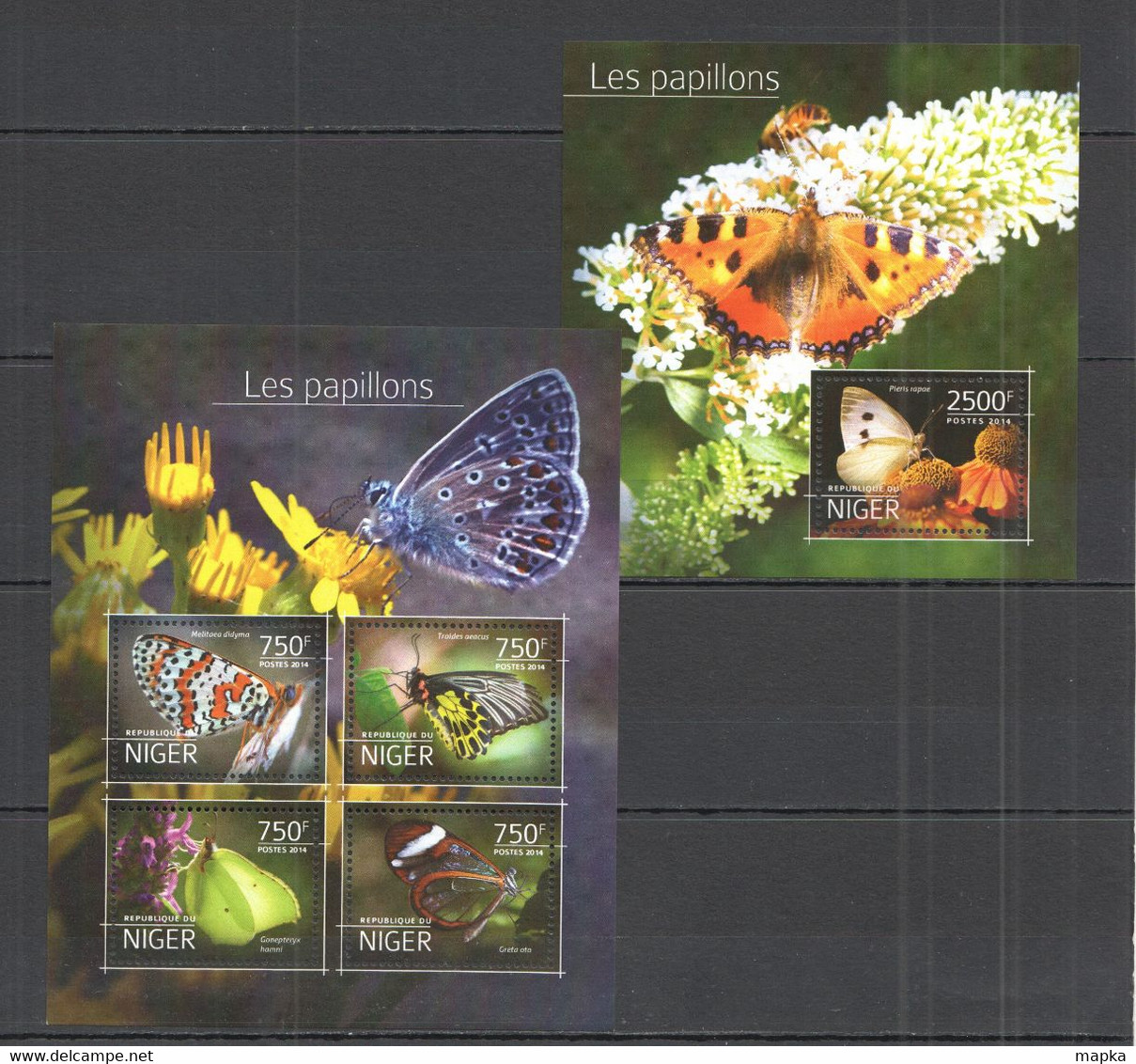 XX366 LAST ONE IN STOCK 2014 NIGER FAUNA INSECTS BUTTERFLIES LES PAPILLONS 1KB+1BL MNH - Mariposas