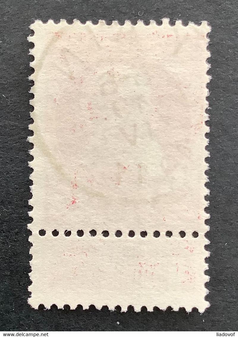 Leopold II Grove Baard 74 - 10c Gestempeld EC KAIN 10 IV 1911 - 1905 Grove Baard