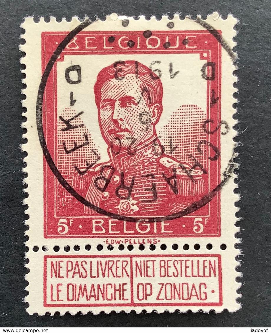 Pellens 122 - 5r Gestempeld EC SCHAERBEEK 1D (7 PUNTEN) 6 V 1913  - FAUX - 1912 Pellens