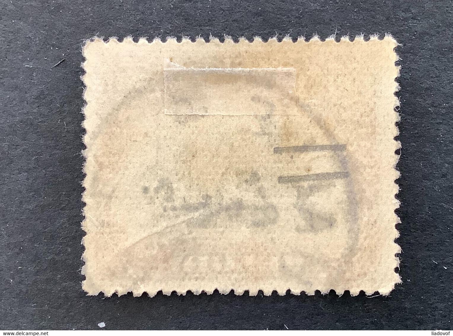 OBP142 EC HALLE B HAL 1 II 1922 - 1915-1920 Alberto I