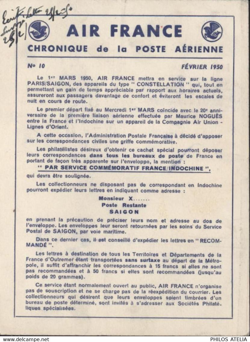CP Imprimé Air France Chronique Poste Aérienne 1950 EMA Machine à Affranchir Air France Avion Vous Offre Temps 21 II 50 - EMA (Printer Machine)